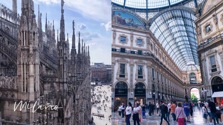米蘭Milano|浮誇驚艷的米蘭大教堂&精品大街-艾曼紐二世迴廊