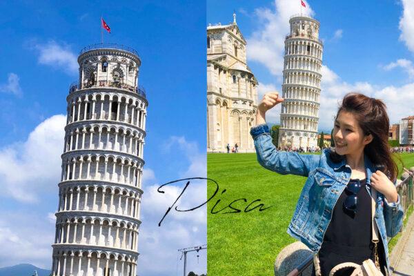 比薩斜塔|佛羅倫斯前往比薩Pisa的交通&與斜塔創意拍照方式