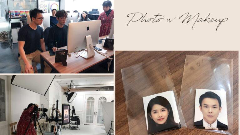 韓國證件體驗|PHOTO W MAKEUP神級修圖,無敵推薦的一對一修片,也可加購妝髮!