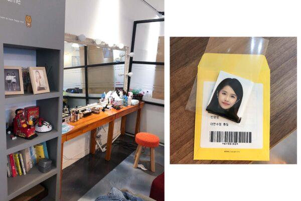 韓國證件照|位於首爾的6間高人氣證件照-店家比較&注意事項