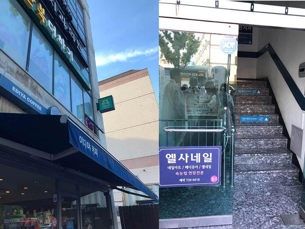 Hanbok Pus的位置