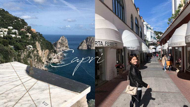 卡布里島Capri|交通攻略&最適合去卡布里的季節月份,冬天千萬別去!