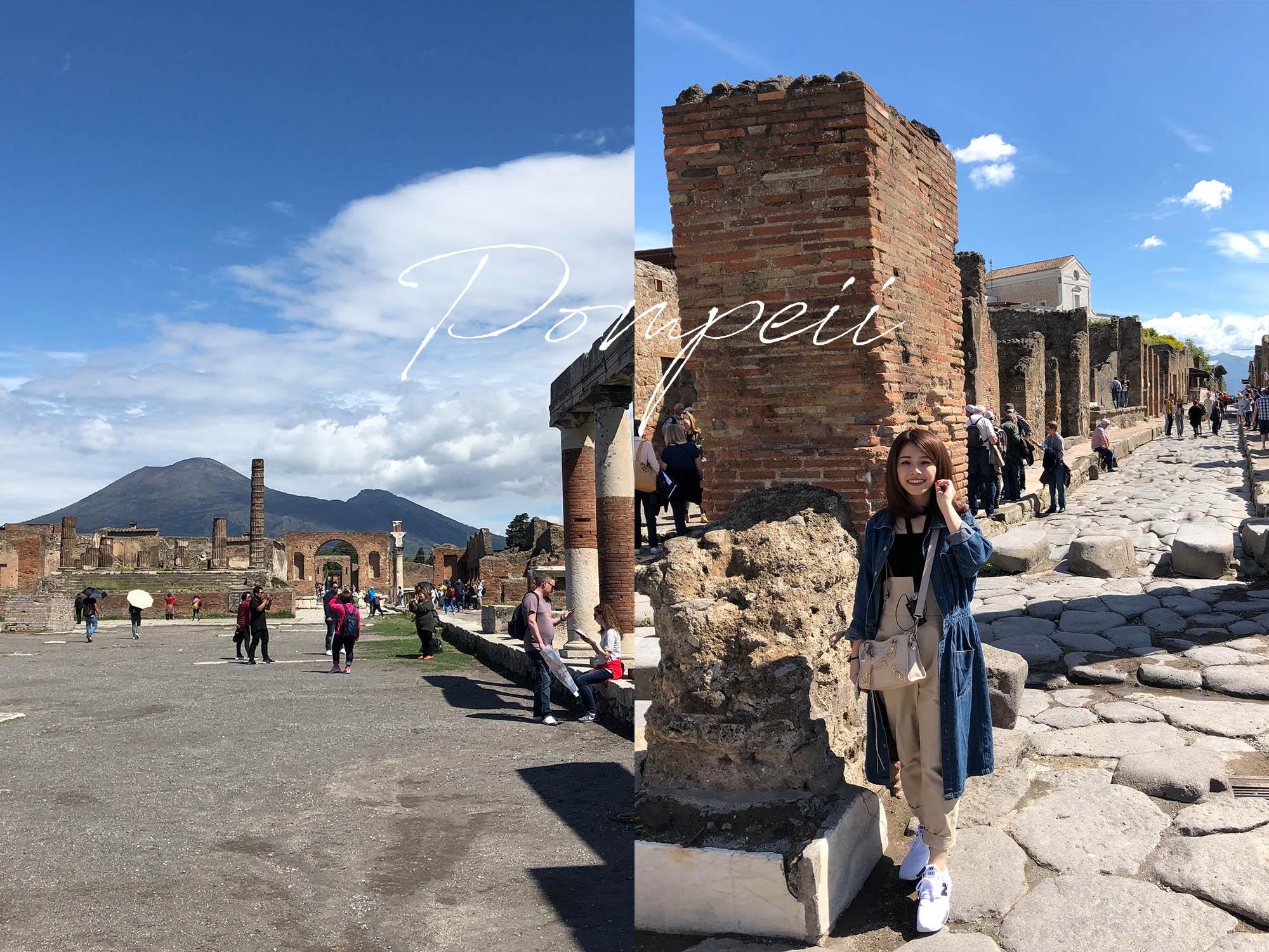 龐貝Pompeii|交通攻略,還有去龐貝城必看的8大重點!
