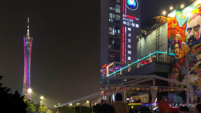 廣州景點推薦|喝啤酒賞珠江夜景&廣州塔,珠江琶醍露天酒吧