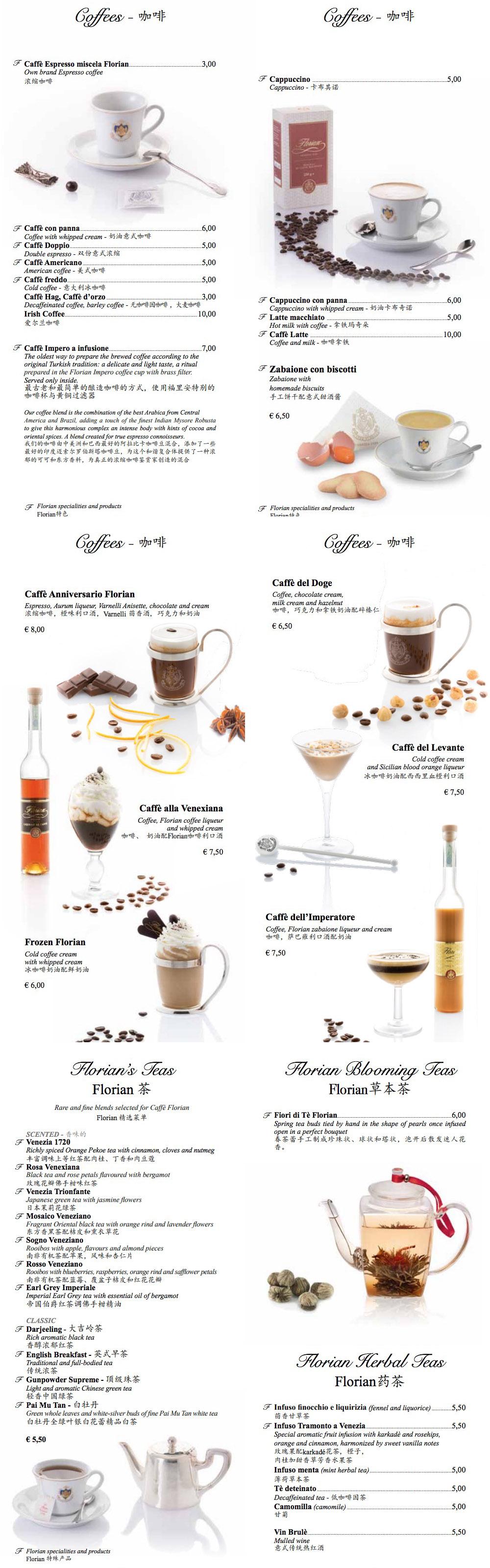 花神咖啡館-咖啡