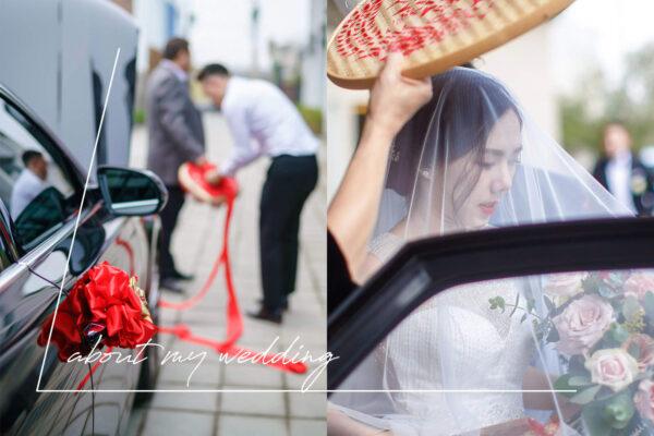 迎娶流程|請轎、拜轎、出閣、坐財庫,各式物品採買和習俗程序