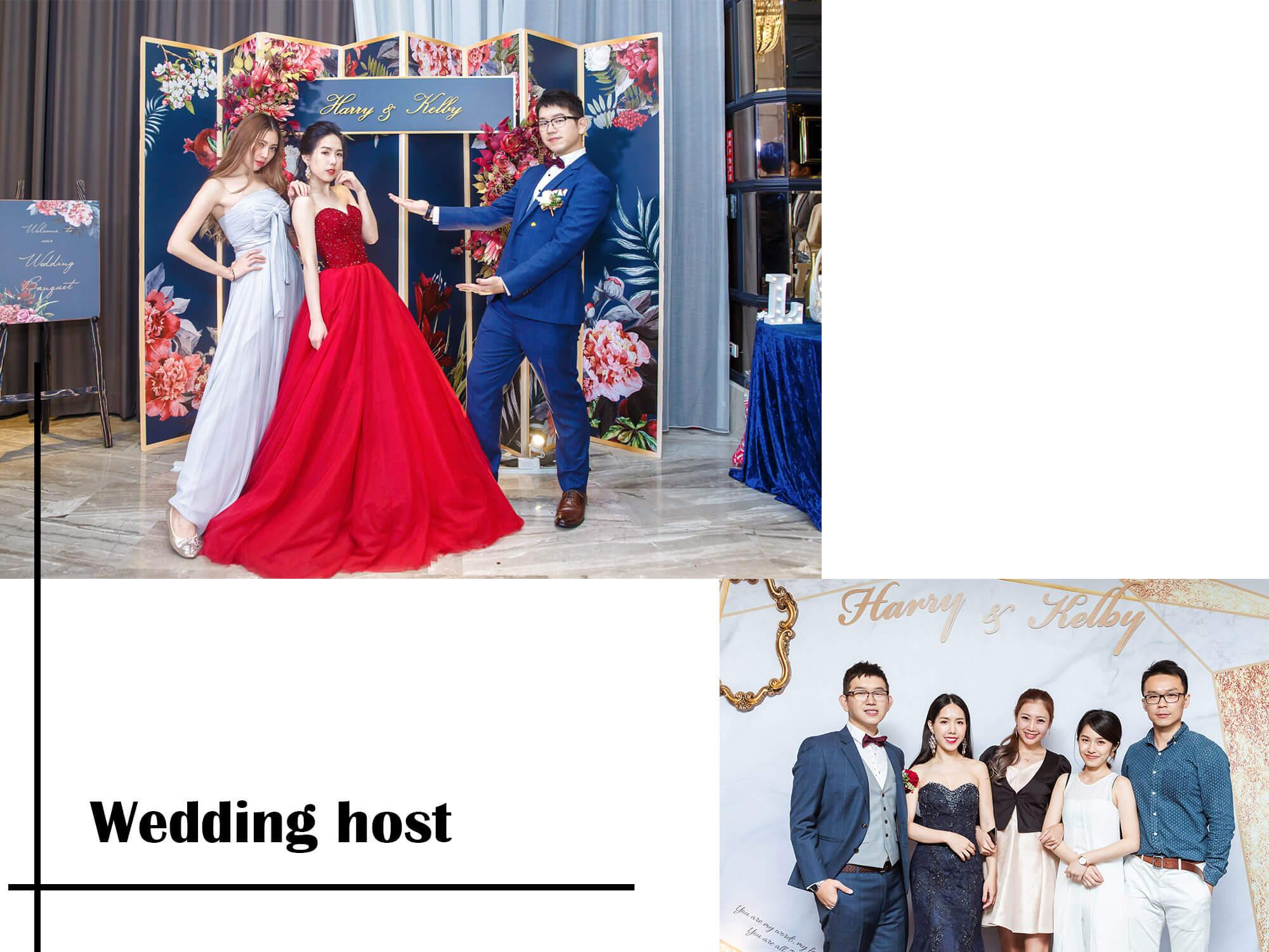 婚禮主持|婚宴活動點子王,家人朋友都稱讚的主持人-可希(艾式團隊)