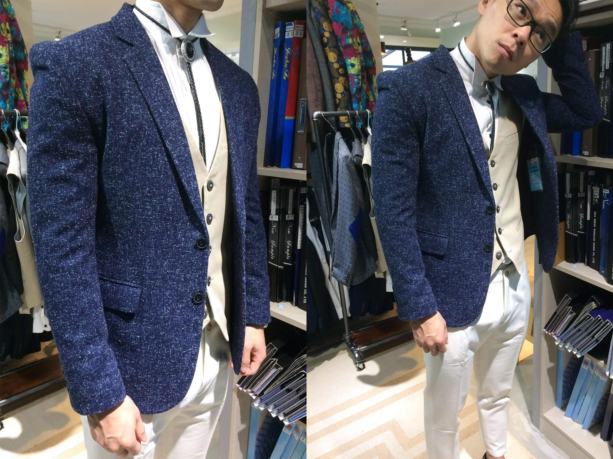 斑駁深藍西裝