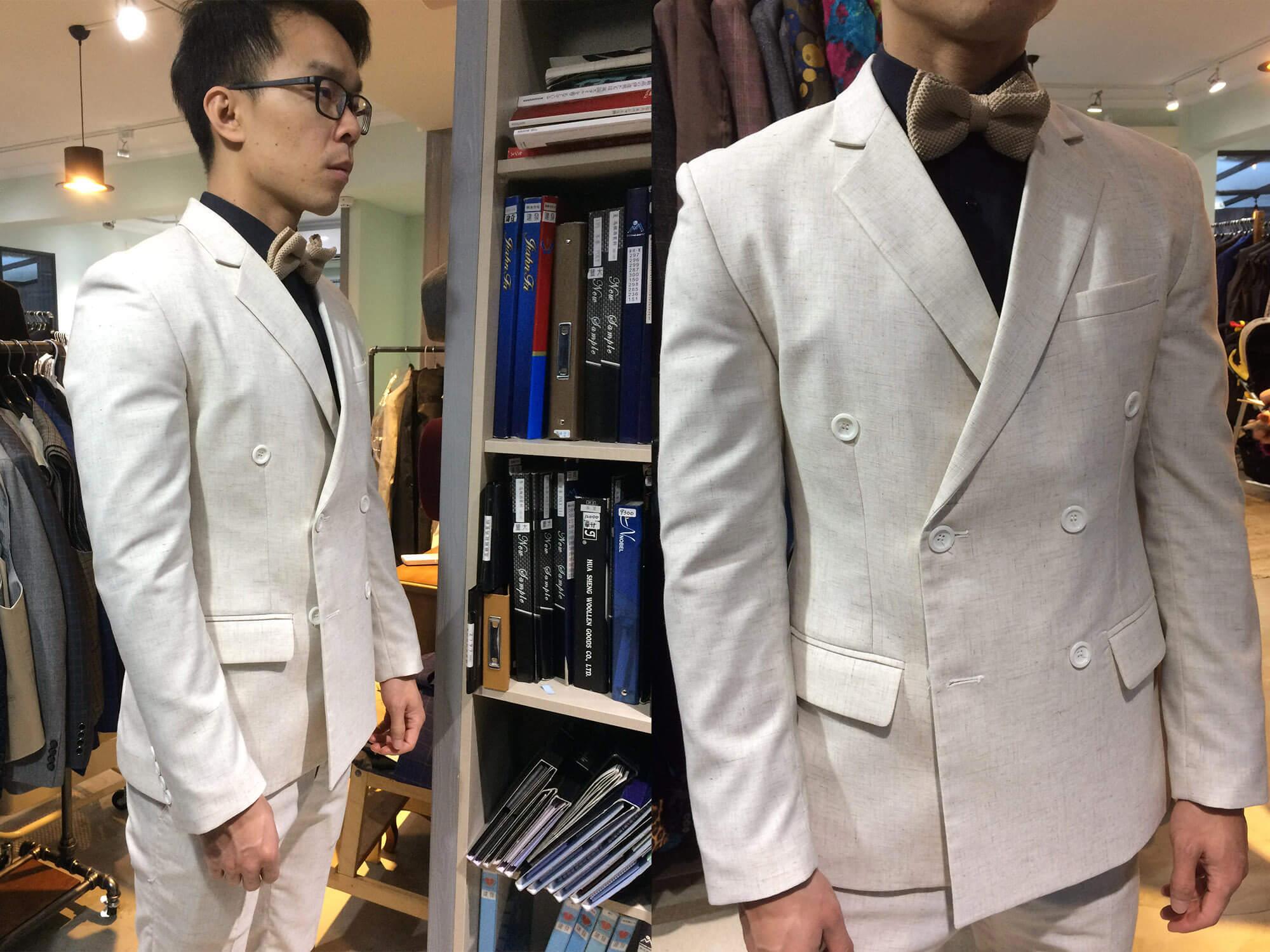 白西裝雙排釦