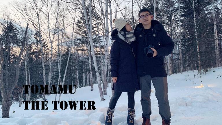 北海道星野度假村|The Tower和RISONARE,要選哪一間飯店好?(內含交通/設施介紹)