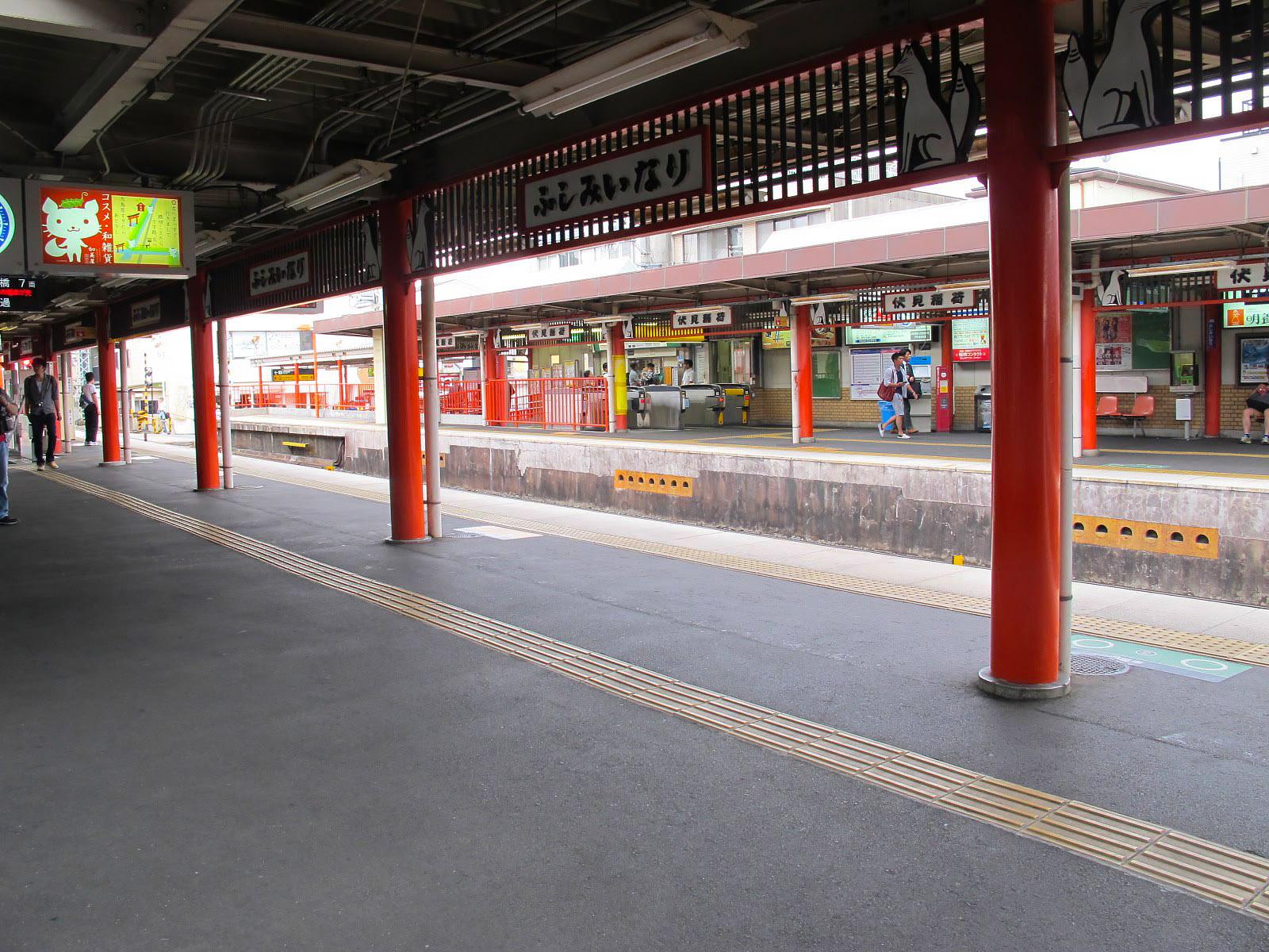 京阪本線伏見稻荷站