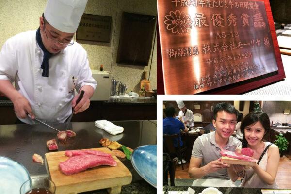 日本神戶美食|130年老店!神戶牛排MOURIYA三宮店,與另外5間分店的特色和價位分析