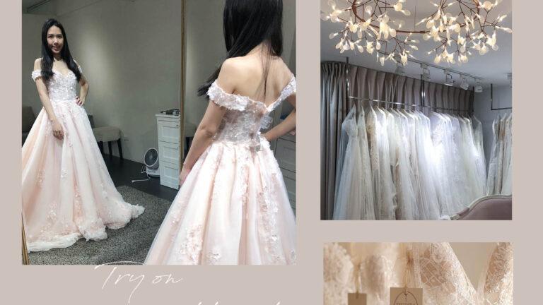 婚紗試穿|教妳如何一次就試到命定婚紗!(含婚紗款式&5間婚紗試穿)