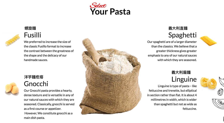 Dalmoro-menu麵種類