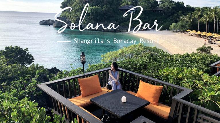長灘島Boracay|香格里拉Solana bar懸崖夕陽酒吧,國外旅遊雜誌《Travel+Leisure》封面拍攝地點