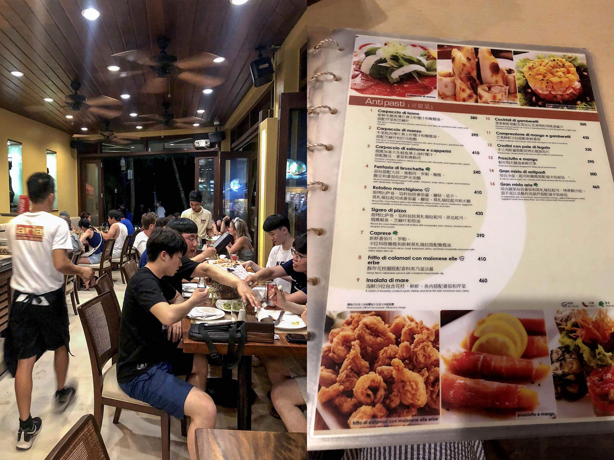 Aria餐廳_boracay店內空間