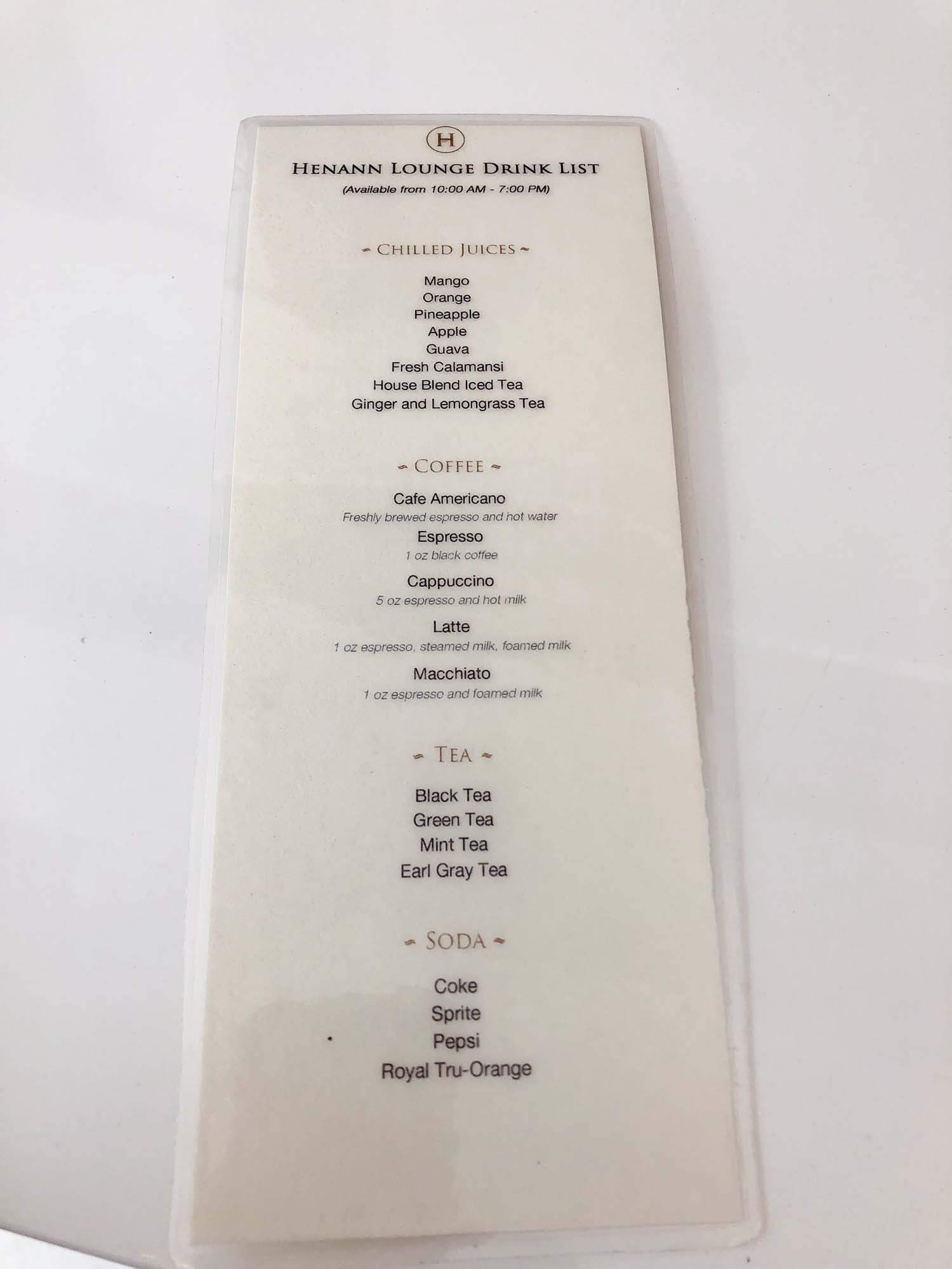 HenannLagoon_viplounge菜單