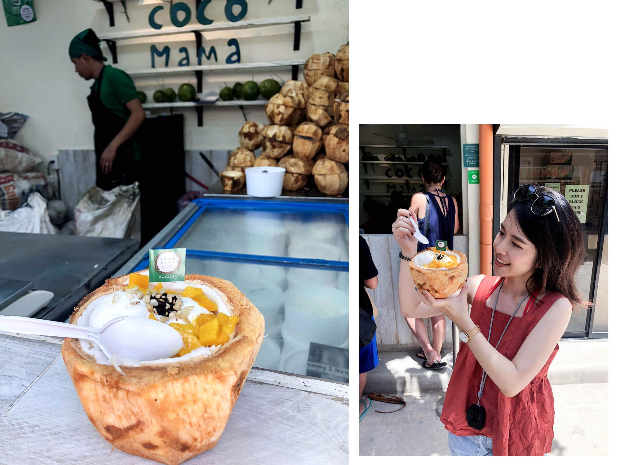 cocomama椰子冰淇淋一號