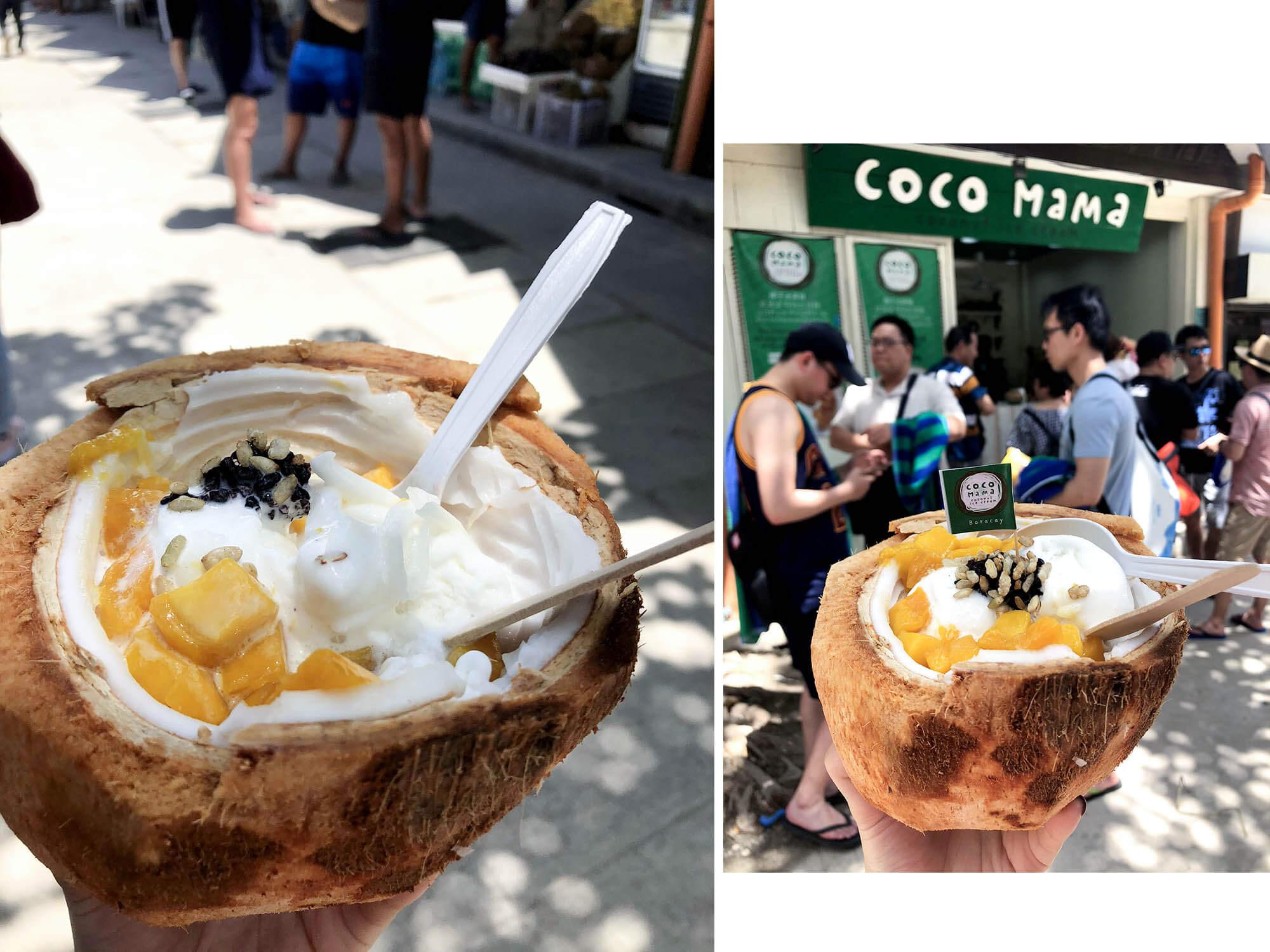 cocomama椰子冰淇淋含果肉