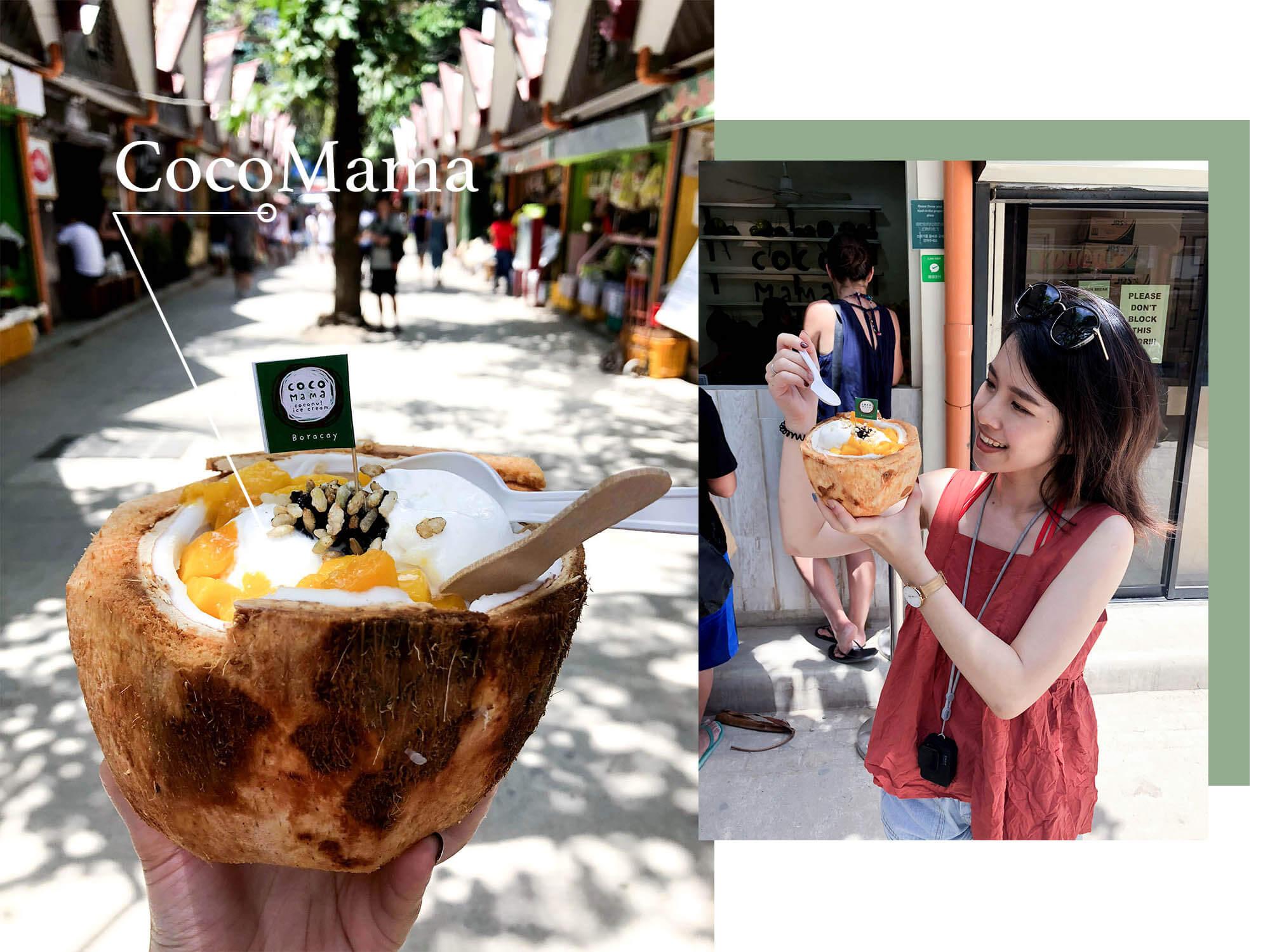 cocomama椰子冰淇淋長灘島封面