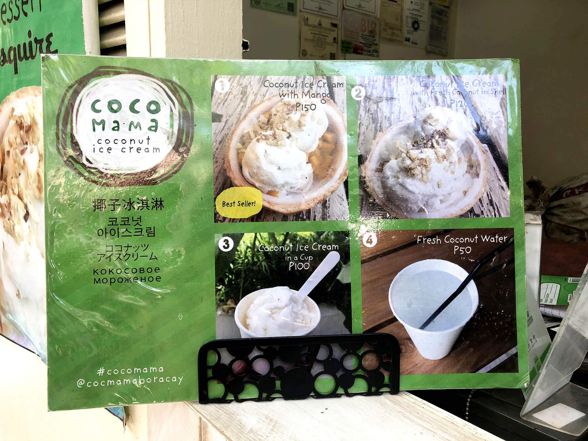 cocomama菜單menu