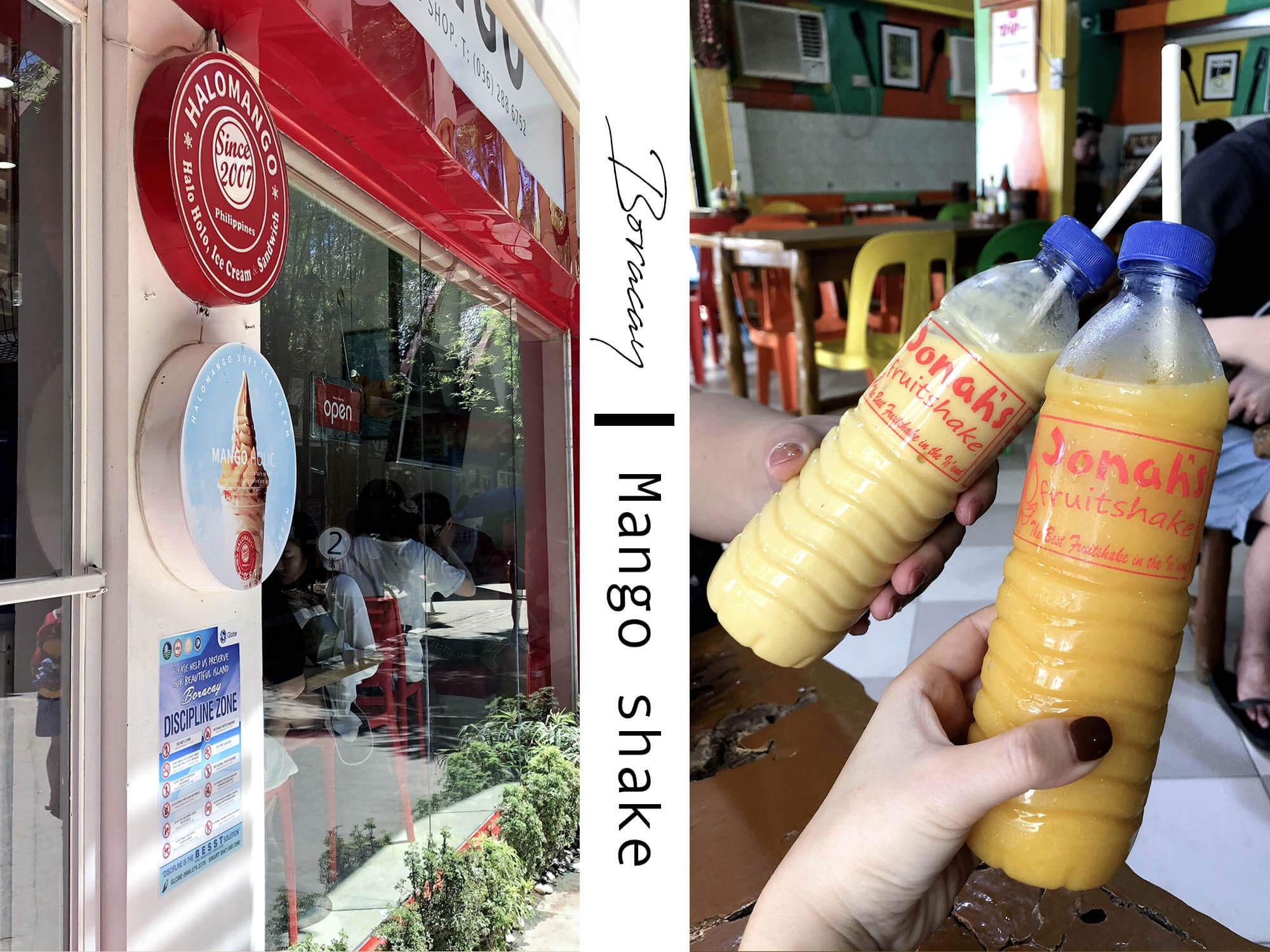 長灘島必吃|Boracay的經典的消暑飲品-超人氣芒果冰沙Jonah's/Halo Mango