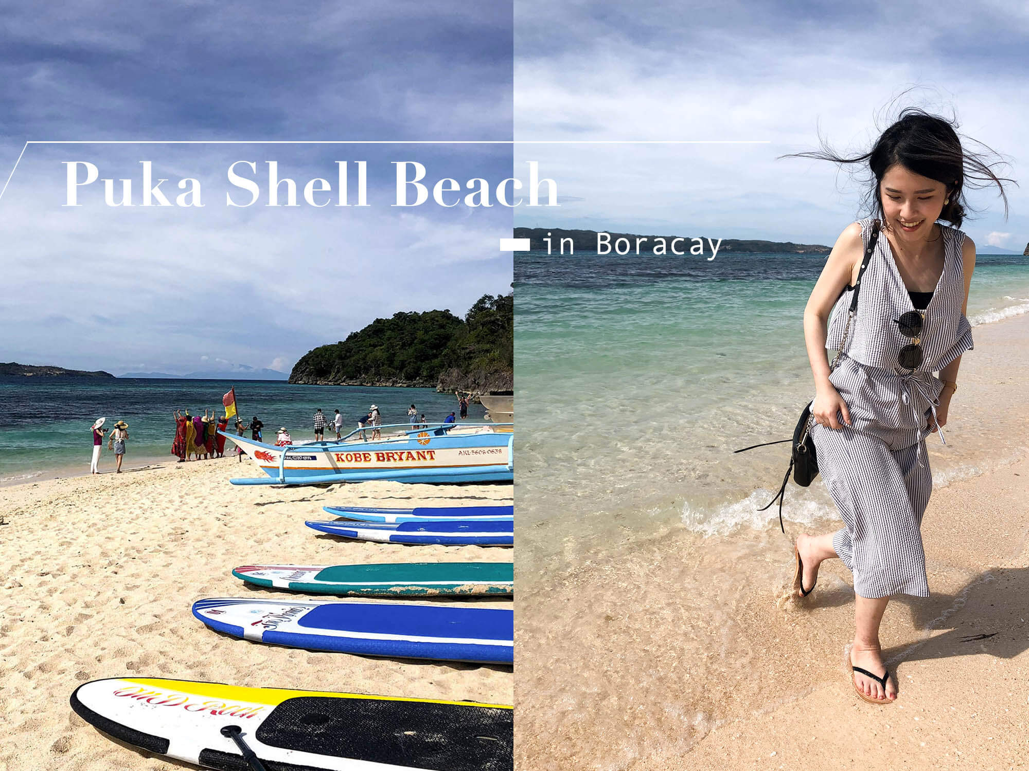 長灘島|看夕陽的絕美私藏景點Puka Shell Beach(含交通方式)