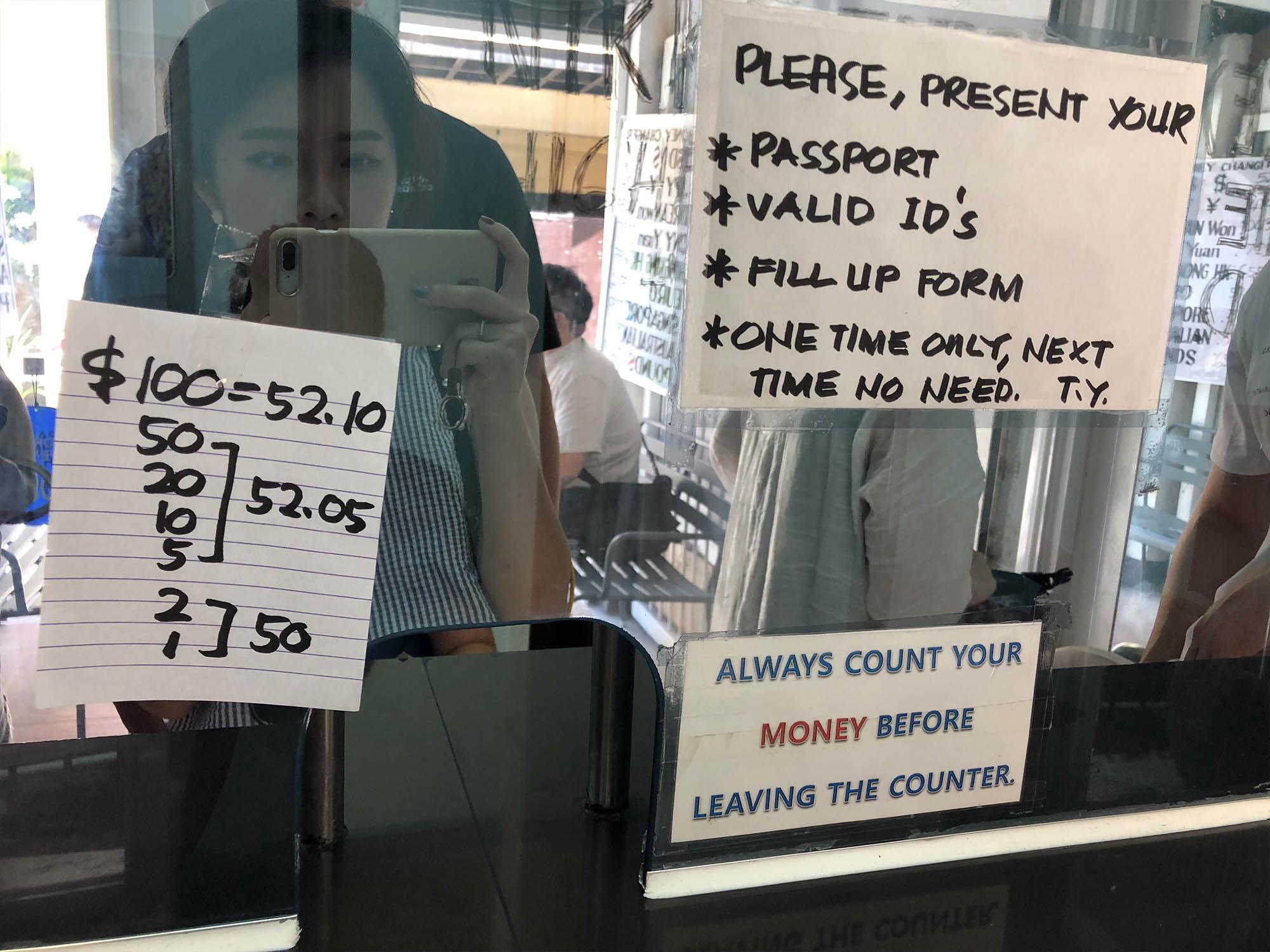 換匯美金大鈔匯率較優