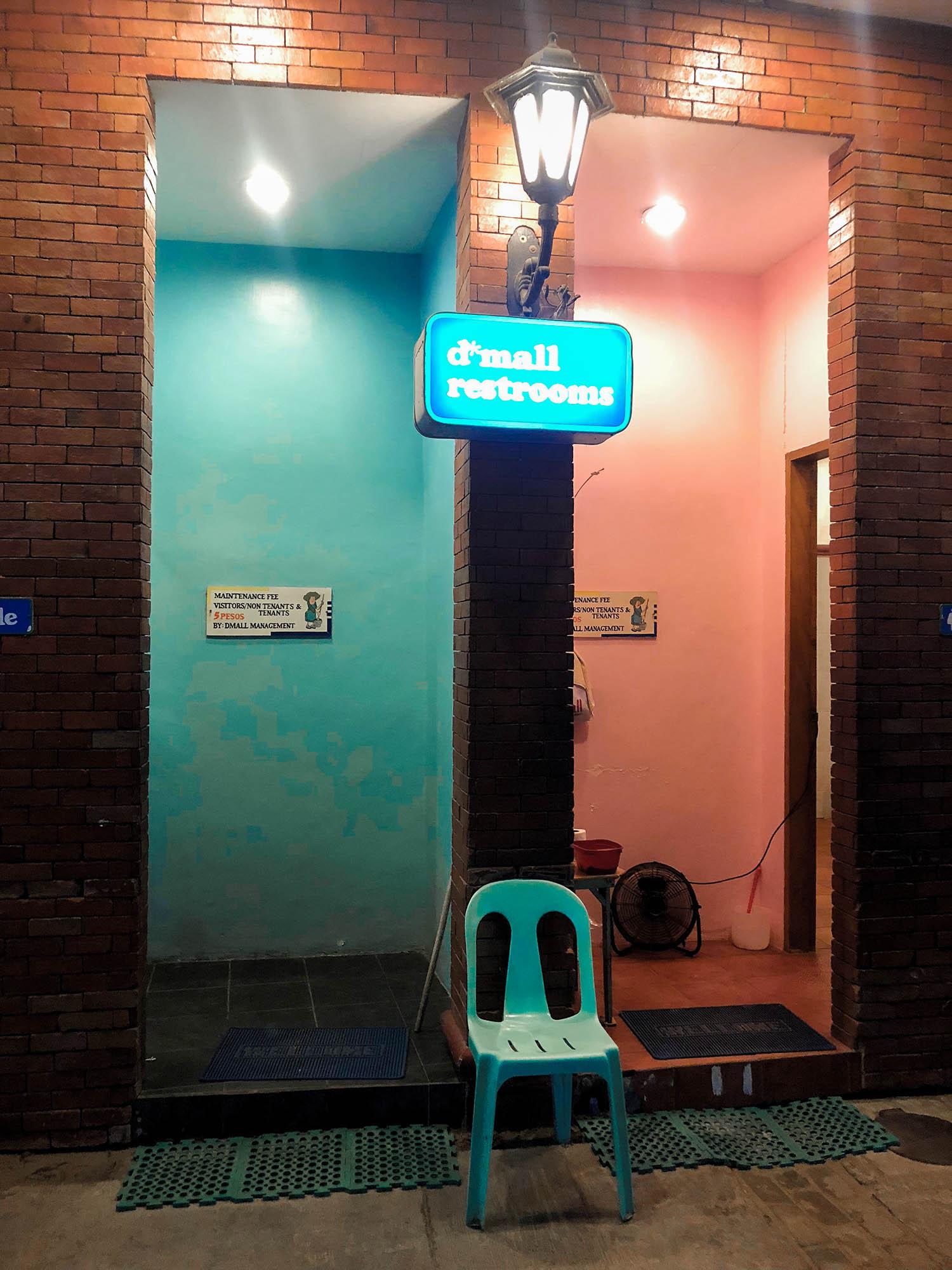 長灘島dmall廁所