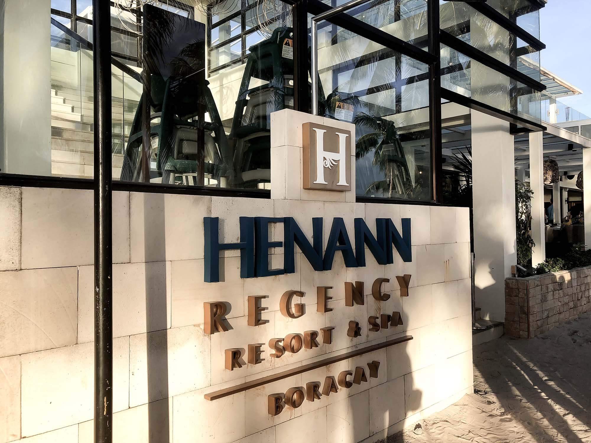 Henann Regency buffet外觀