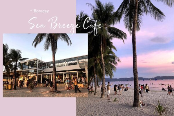 長灘島|Sea Breeze Cafe自助式buffet,面對粉紅夕陽的浪漫晚餐!