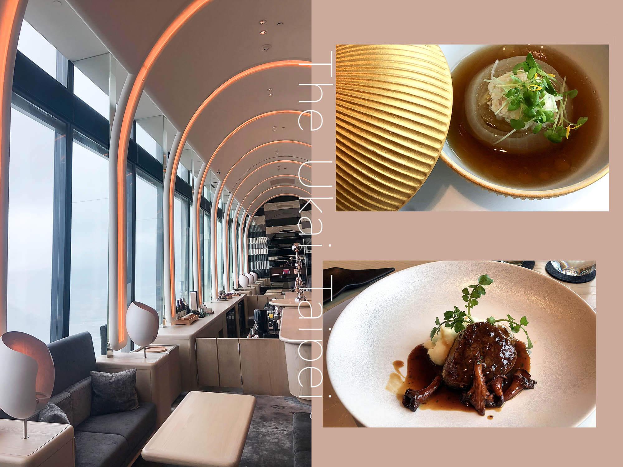 The Ukai Taipei鐵板燒&日式割烹|絕美的微風南山景觀餐廳,超水準的餐點和日式職人態度!