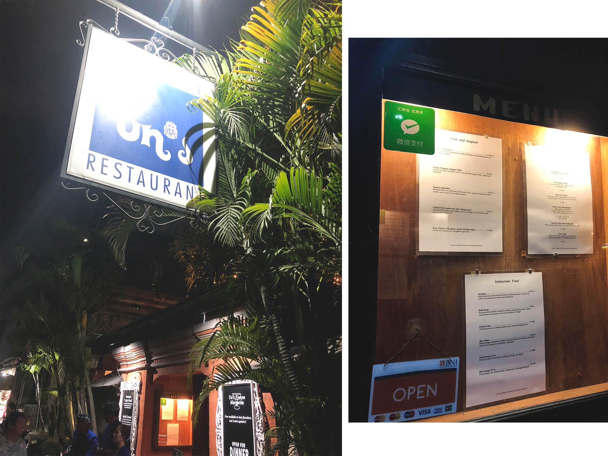 峇里島uns餐廳外門口招牌_08
