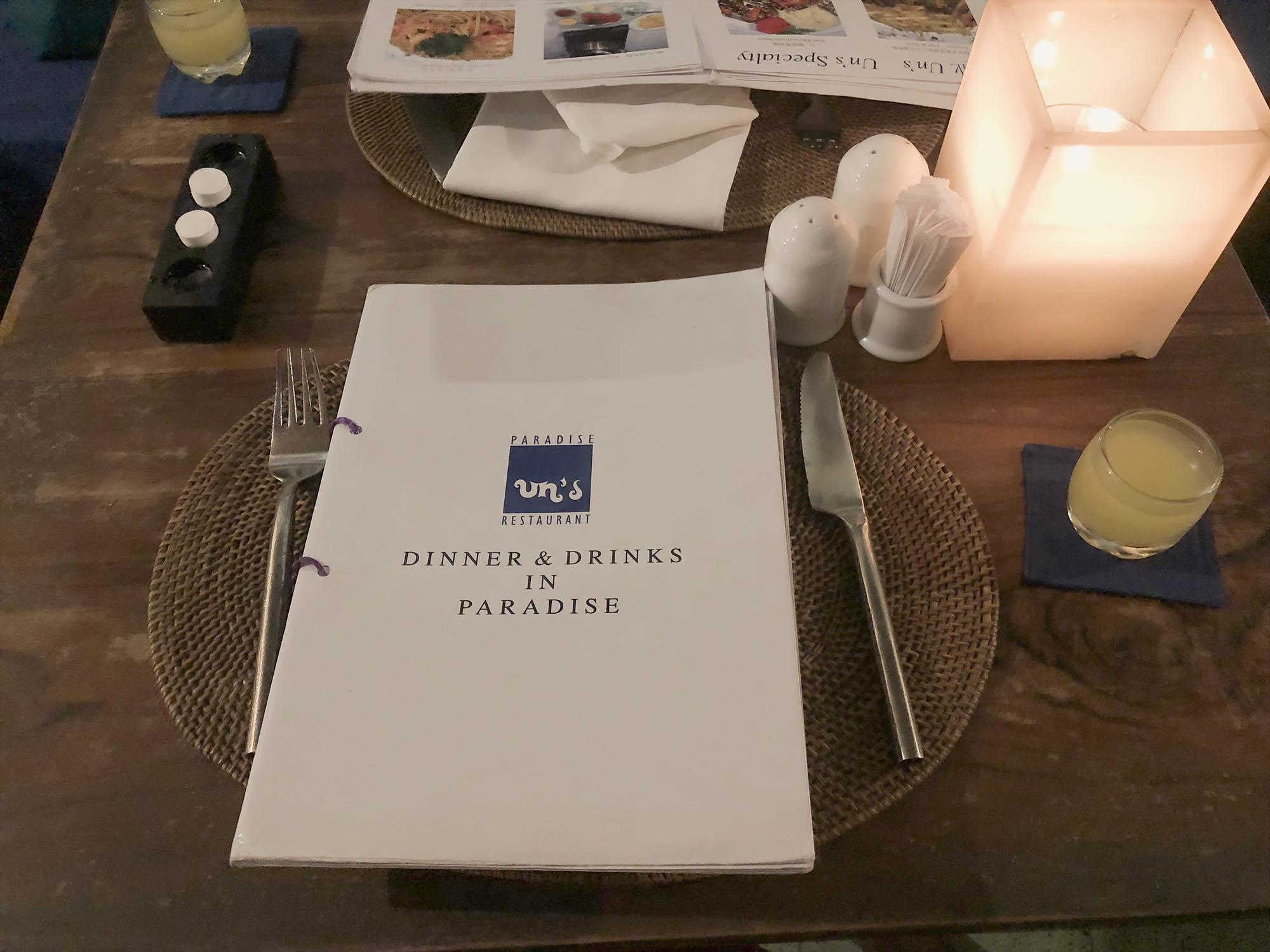 峇里島uns餐廳菜單_012