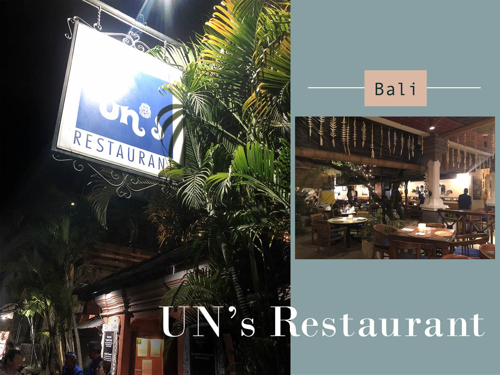 峇里島餐廳推薦|庫塔區的森林秘境Paradise UN's Restaurant,印尼炒飯好吃到哭!