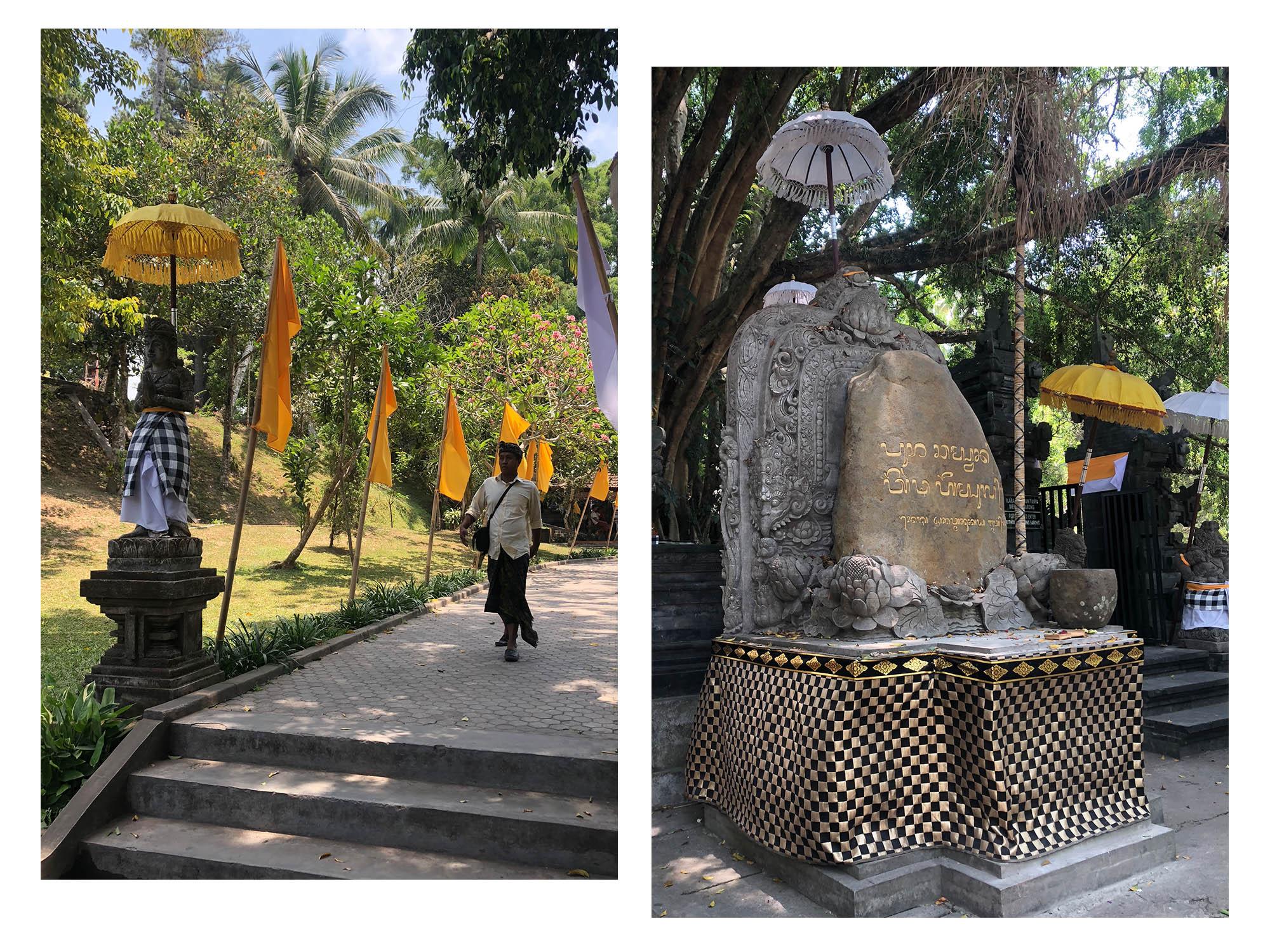 聖泉寺入口