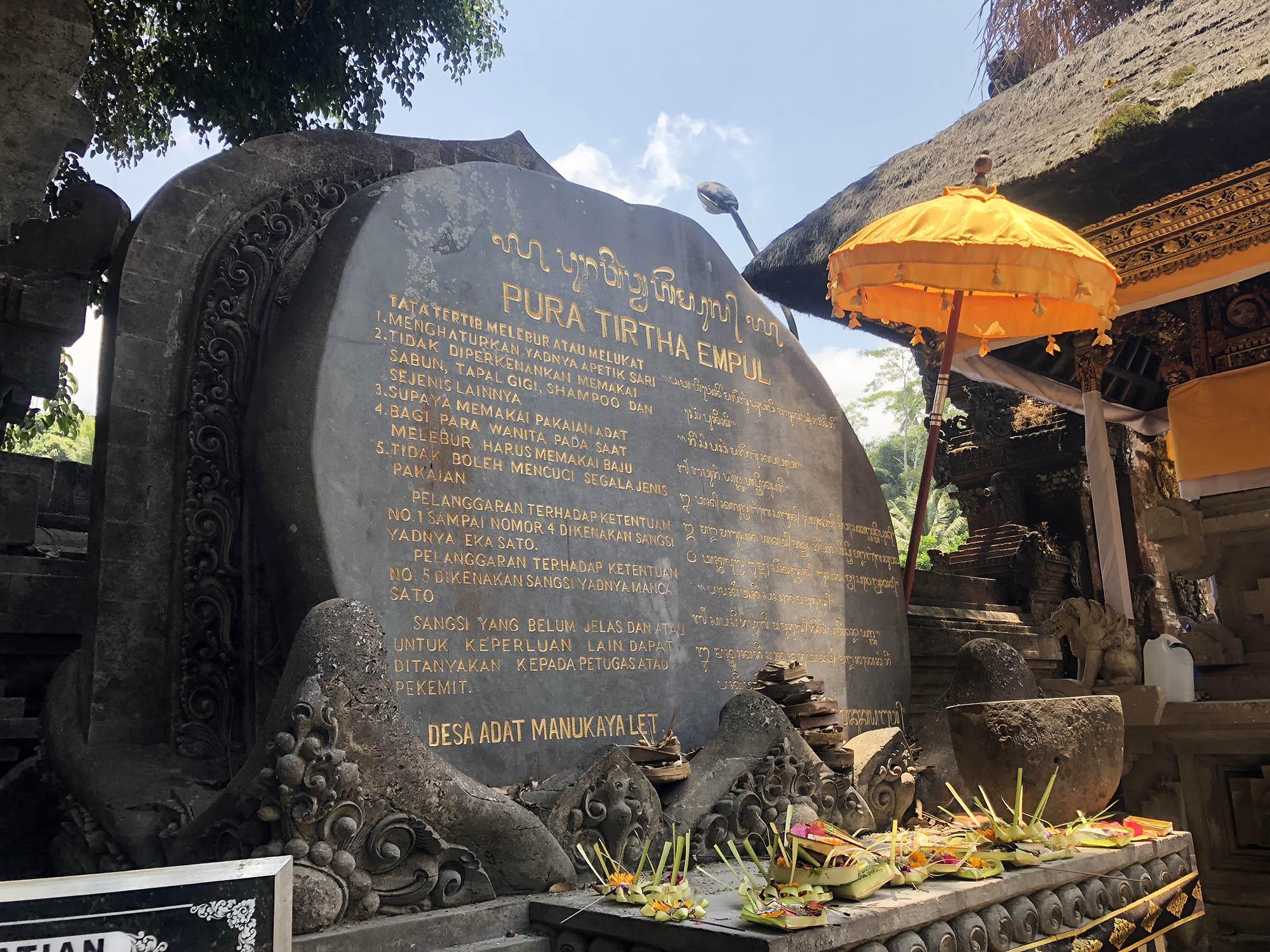 聖泉寺石碑