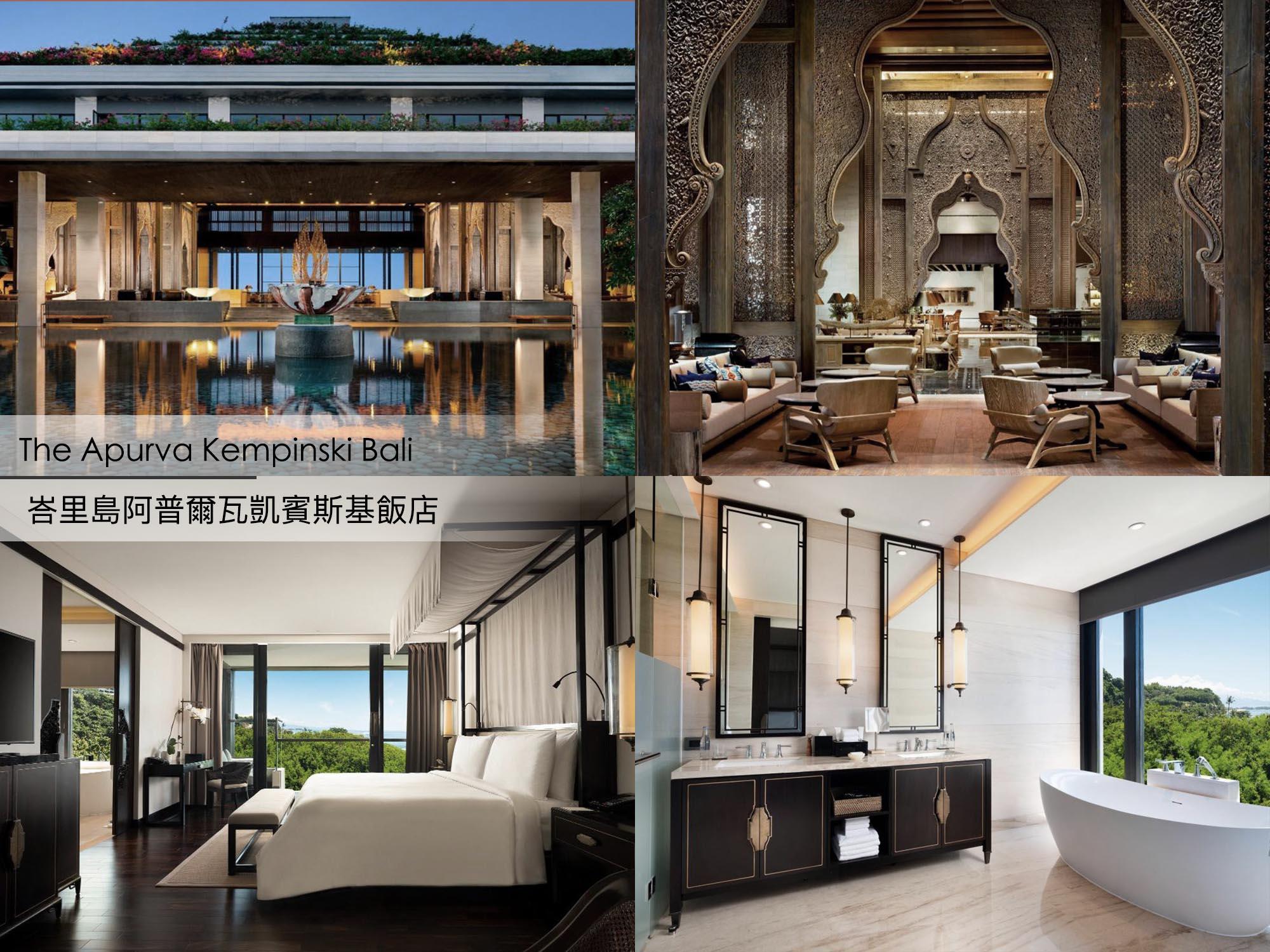 峇里島阿普爾瓦凱賓斯基飯店