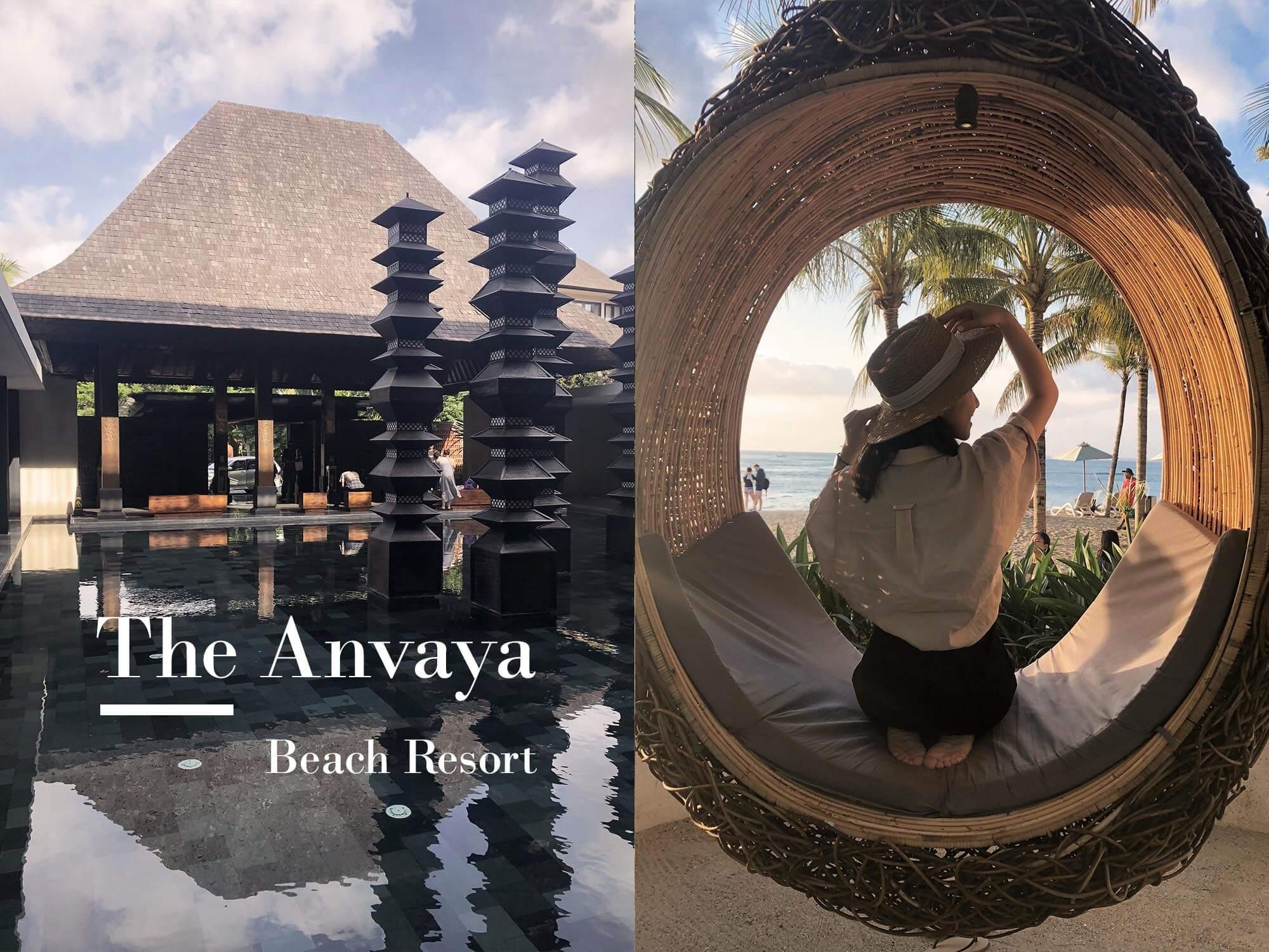 峇里島住宿推薦|位於庫塔鬧區,交通超方便的The Anvaya Beach Resort Bali