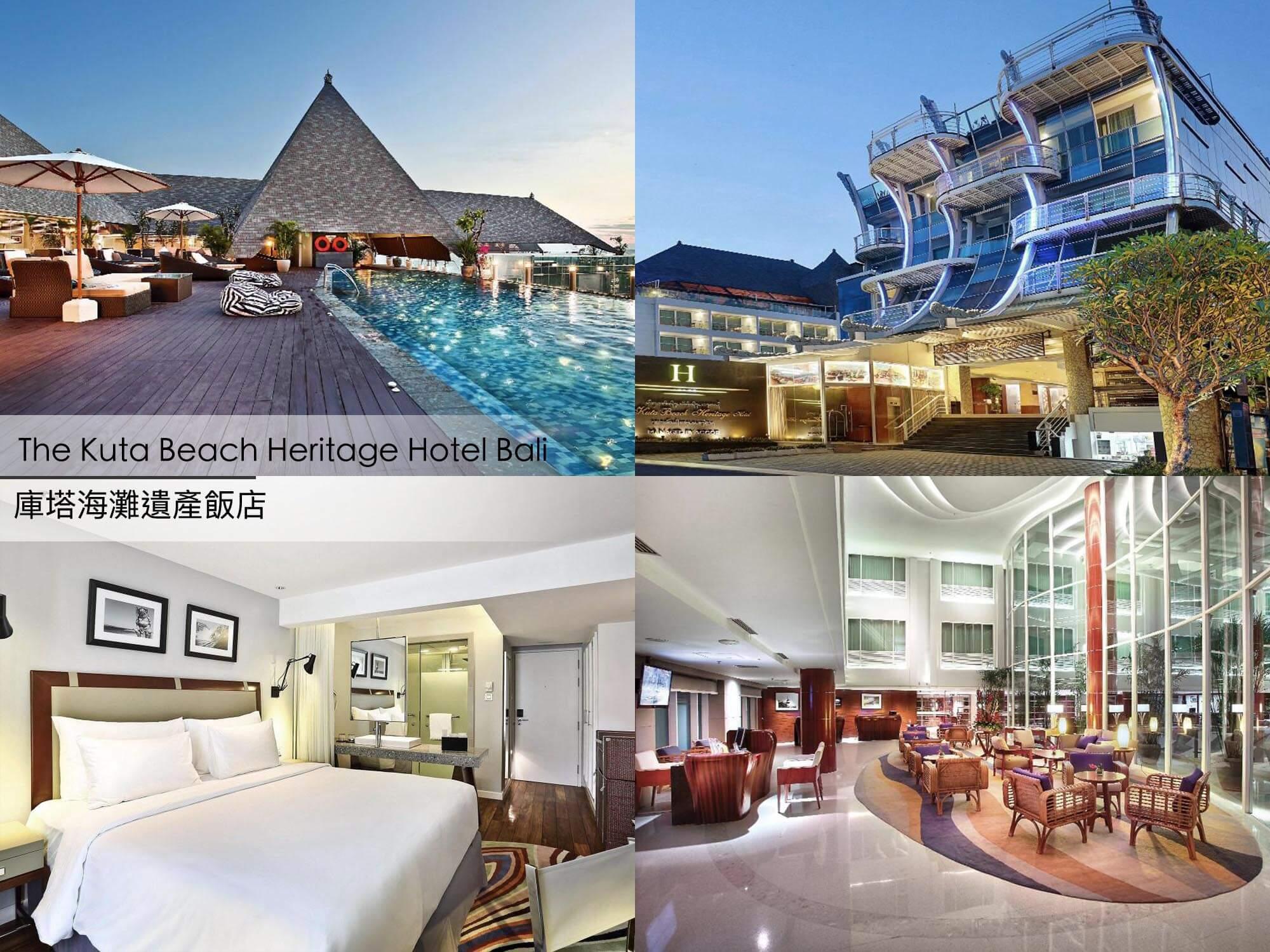 The Kuta Beach Heritage Hotel Bali - Managed by AccorHotels庫塔海灘遺產飯店