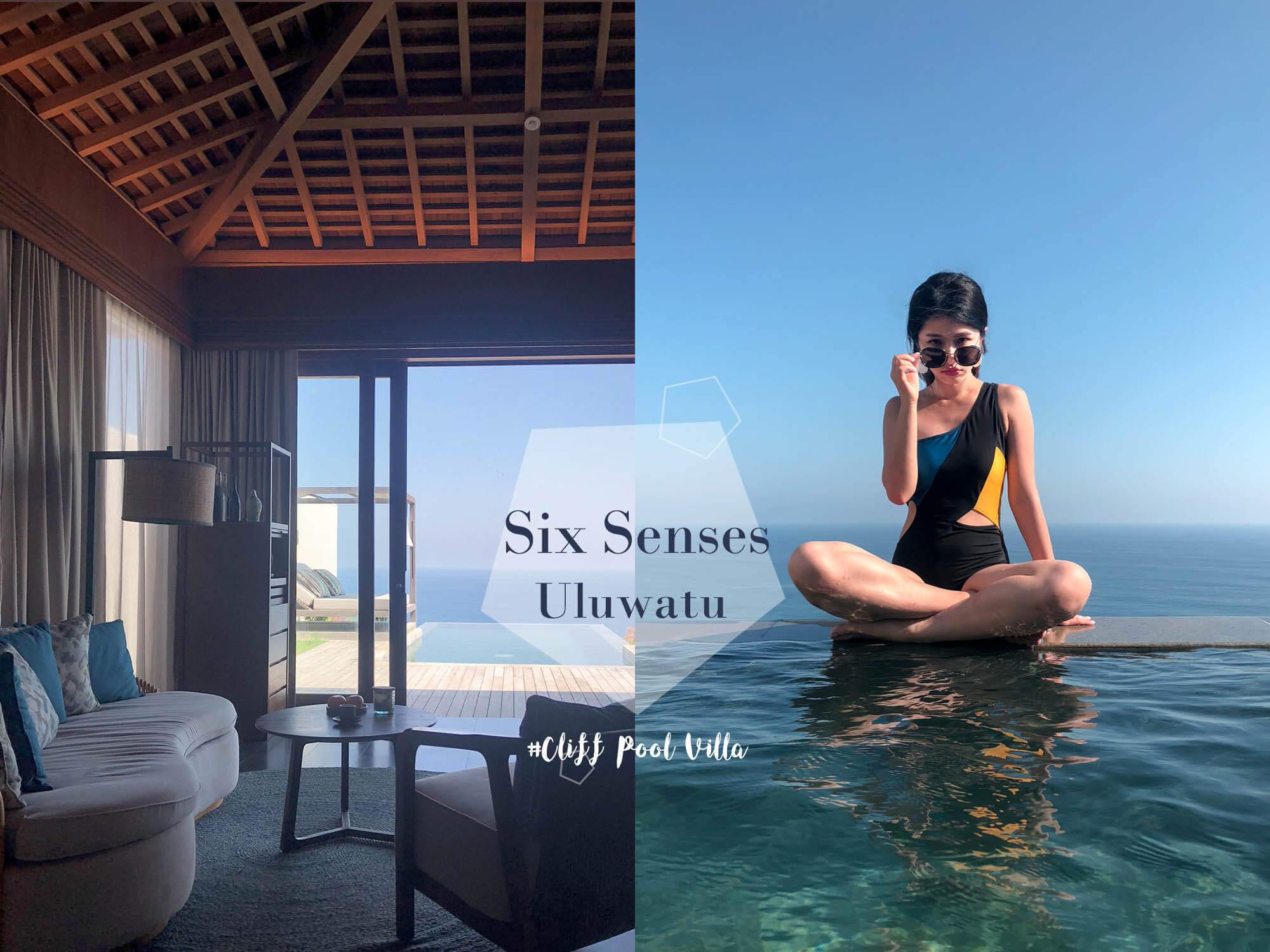 峇里島Villa|擁有自己的無邊際泳池!六感(六善)渡假村飯店Six Senses Uluwatu-Cliff Pool Villa住宿推薦!