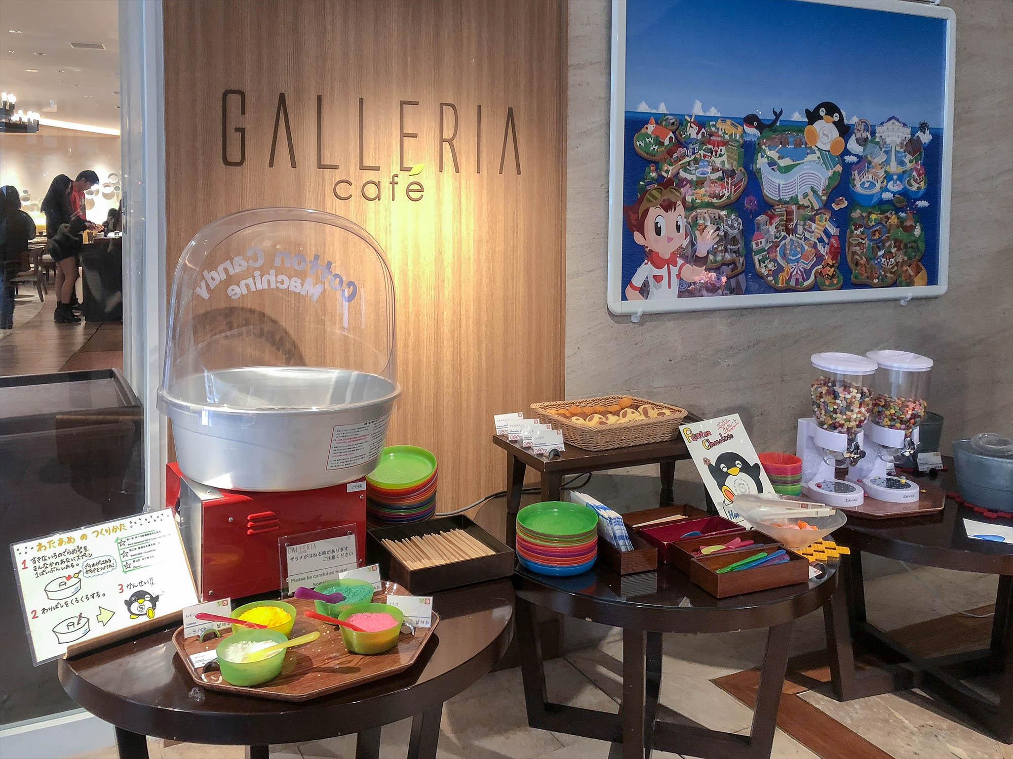 喜來登飯店galleriacafe1
