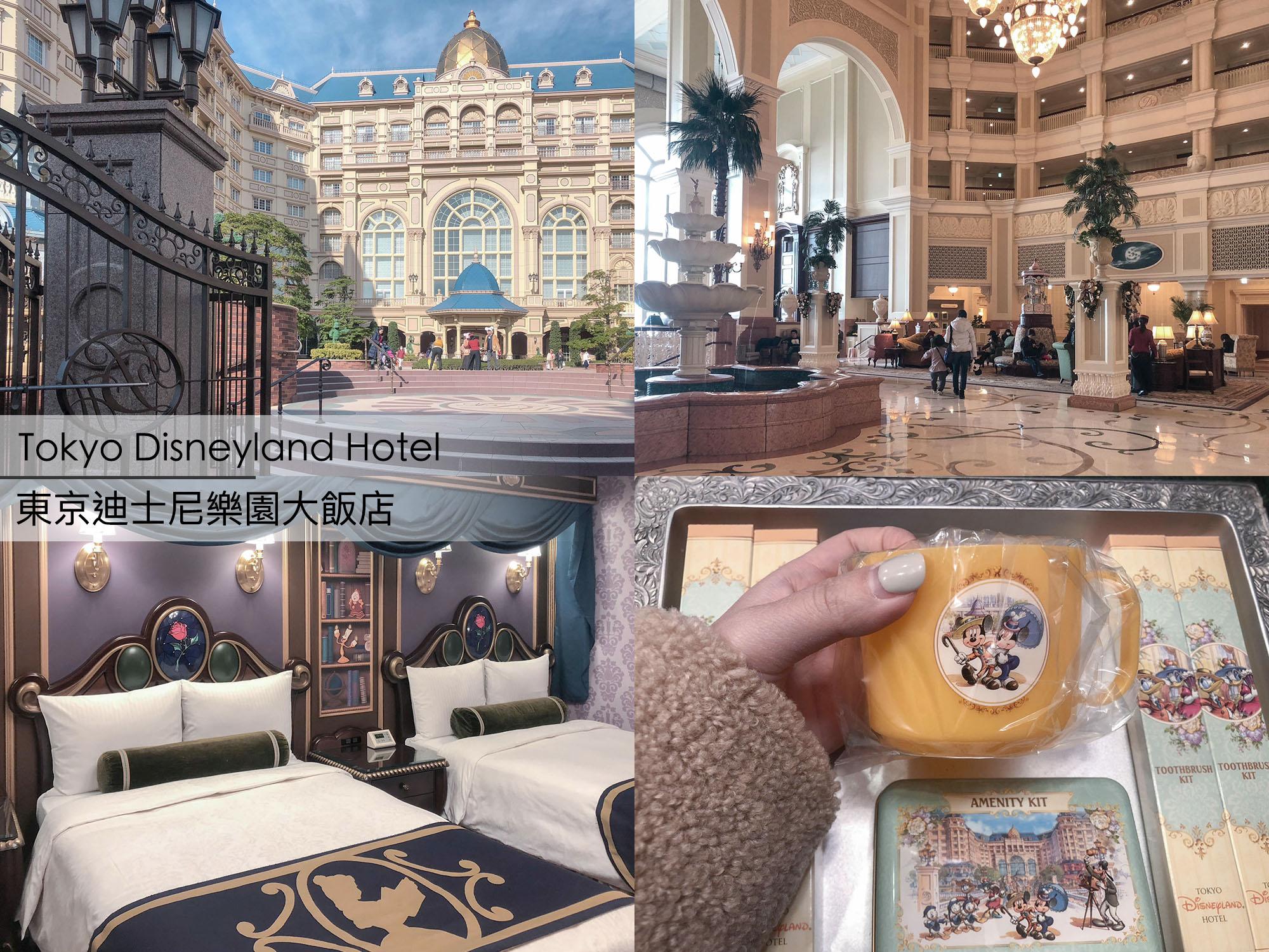 東京迪士尼大飯店disney