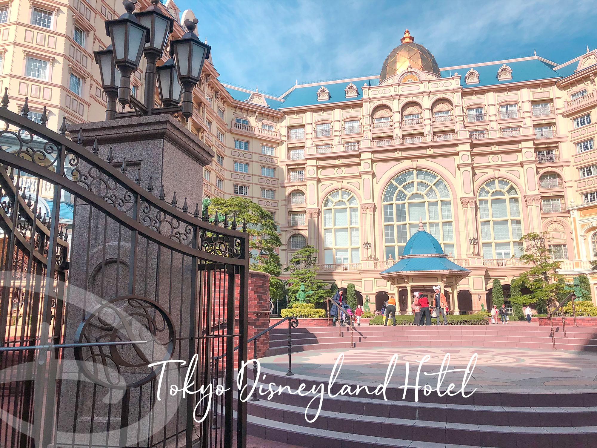 該不該住?東京迪士尼樂園飯店Tokyo Disneyland Hotel-3大必住原因?《美女與野獸》明星房的住宿心得!