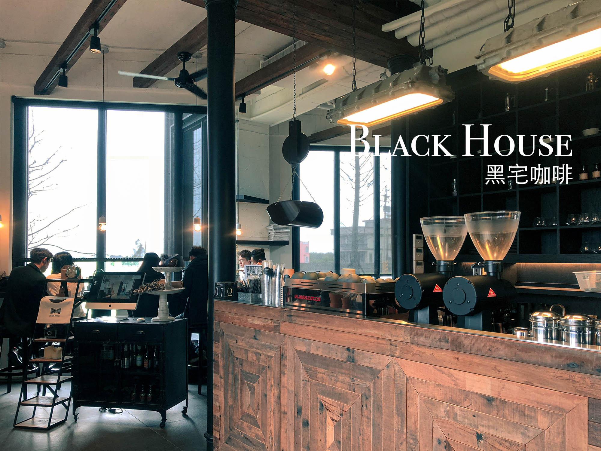 宜蘭頭城景點|黑宅咖啡_位於田間的英式咖啡店/純手工點點,超放鬆悠閒的療癒景點