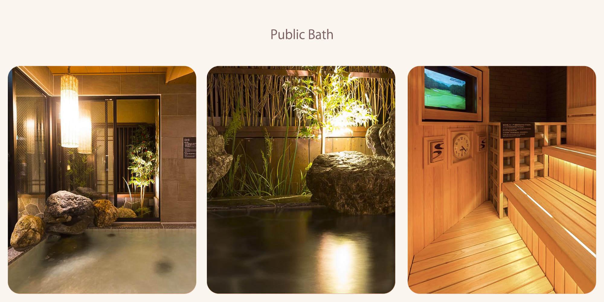 Dormyinn日本橋_大眾浴池2