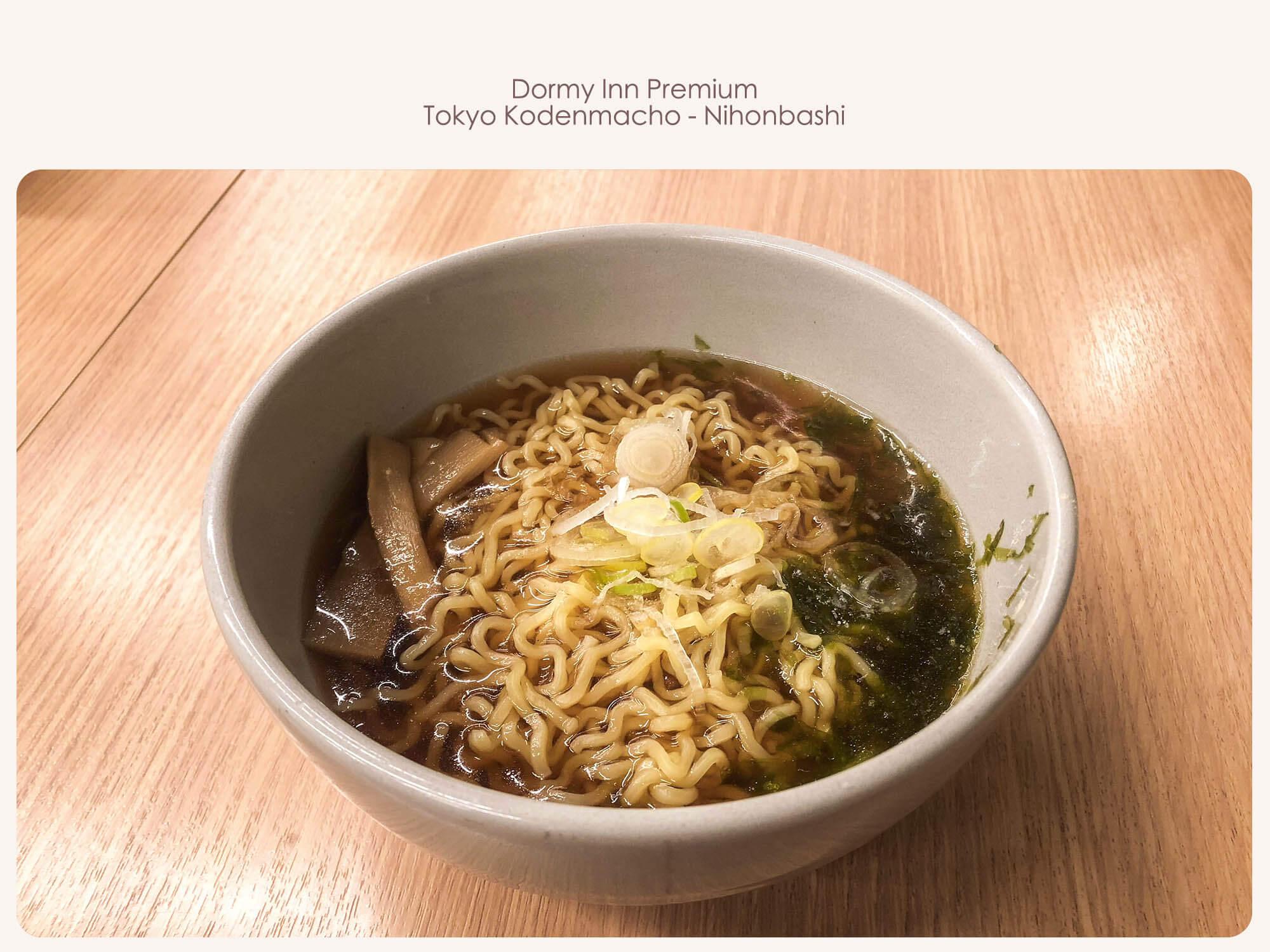 Dormyinn日本橋_hatago餐廳拉麵