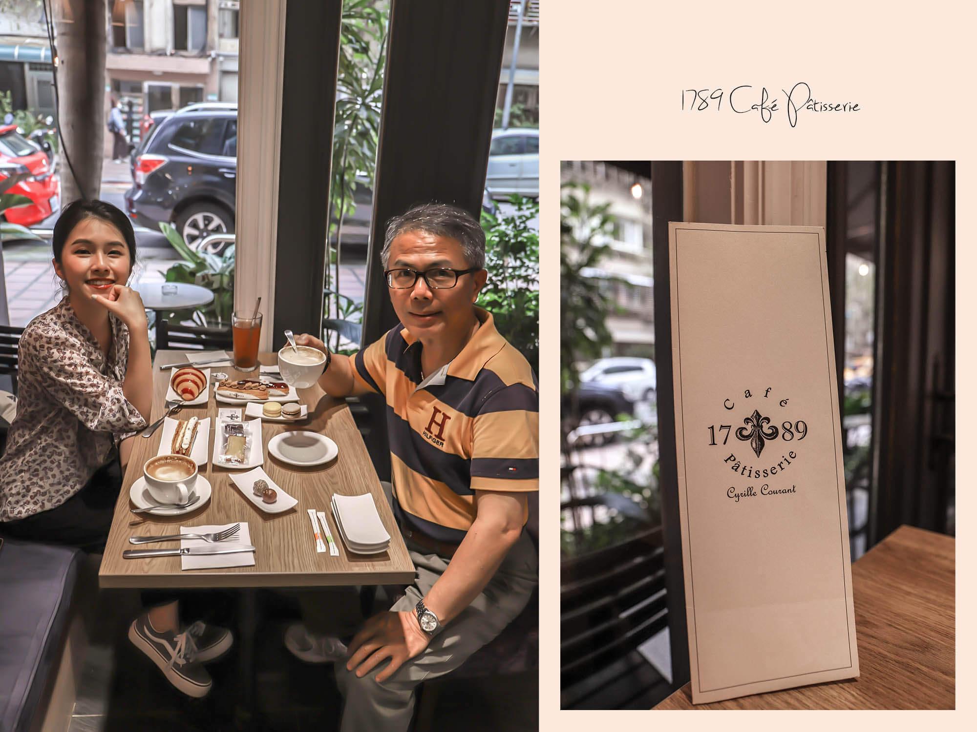 1789 Café Pâtisserie_吃下午茶2