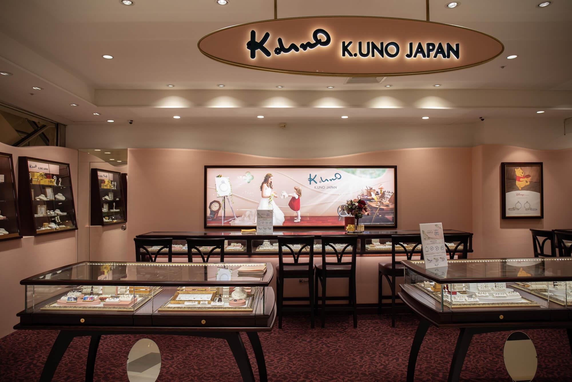 K.uno Japan南西環境照2