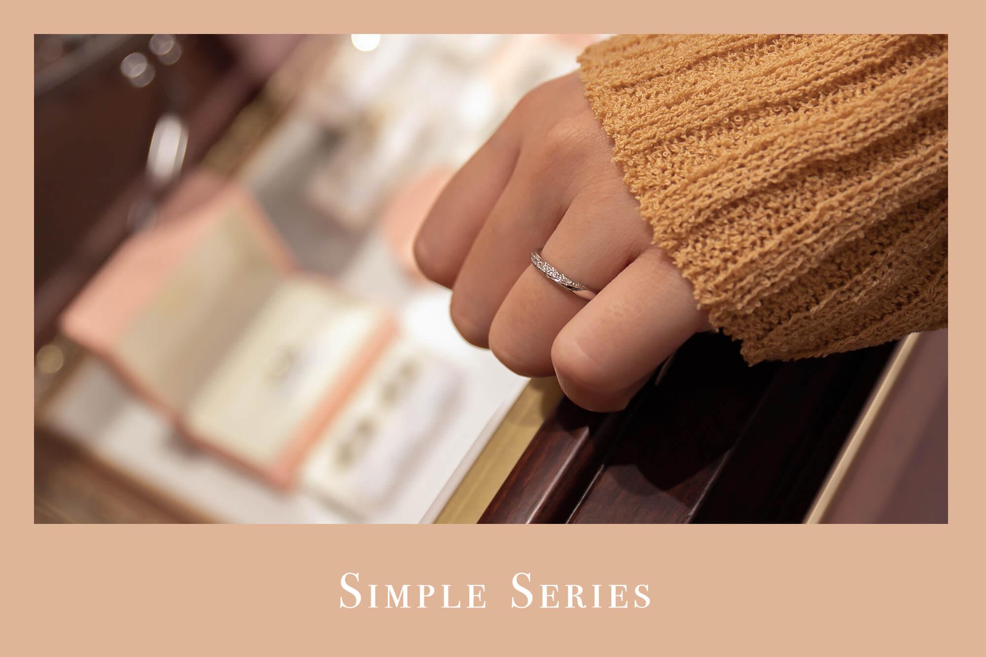 K.uno Japan南西館SIMPLE系列1